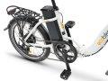 """Ecobike električni sklopivi bicikl Even 20"""""""